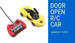 MINI RC DOOR OPEN CAR FOR KIDS | REMOTE CONTROL CAR TOY