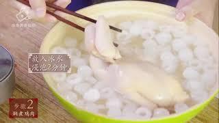 China Food_餐饮原汁原味的鲜美白斩鸡 吃出家乡味 31