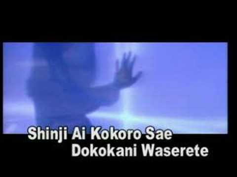 Kokoronotomo - Mayumi Itsuwa video