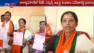 BJP Candidate Kankanala Niveditha Reddy Election Campaign in Nagarjun Sagar |#ElectionsWithTV5 | TV5