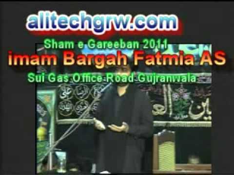 Zakir Waseem Abbas Baloch (10th Muh 2011) (Sham-e-Ghribaan) Gujranwala