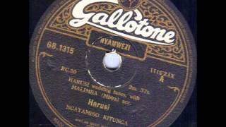 Ngayamiso Kitunga Gallotone GB 1315 Harusi Wedding Songs Mbira 78r pm