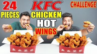 24 KFC CHICKEN HOT WINGS CHALLENGE | KFC HOT & CRISPY CHICKEN WINGS | Food Challenge India(Ep-66)