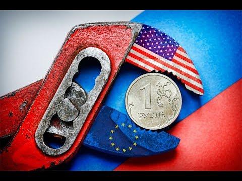 Санкции, от которых не до смеха. Иван Лизан