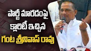 Ganta Srinivasa Rao Gives Clarity Over His Party Changing Rumors