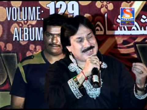 Shahar Karachi Ji Gori..shaman Ali Mirali's New Album ( Dilruba ) video