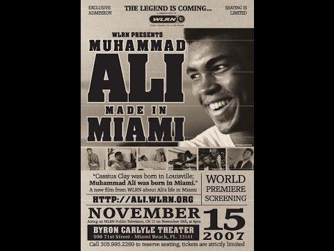 Путь Мохаммеда Али