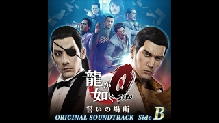 Ryu ga Gotoku Zero - OST [Side B] - 36 - Queen of Passion [EXTENDED]