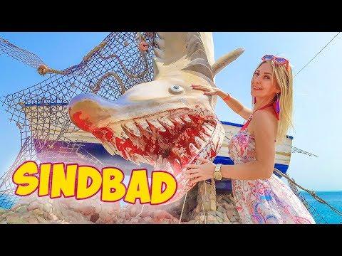 Хургада Египет - Sindbad Club Aqua Park | Отдых в Египте 2020 Hurghada