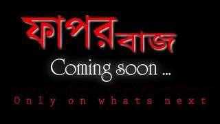 Banglar faporbaz coming soon.....