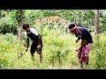 PORIYA a new kokborok short film   kokborok short film thumbnail