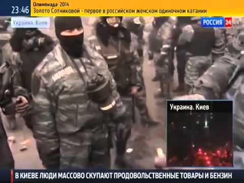 ПОСЛЕДНИЕ НОВОСТИ Чем и как экипированы боевики Майдана 3 МАРТА 2014