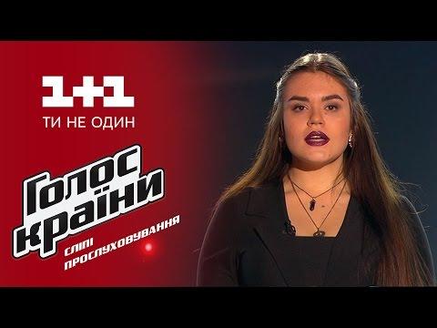 """Виталина Мусиенко """"Відьма"""" - выбор вслепую - Голос страны 6 сезон"""