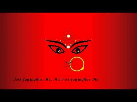 Durgati Har.Ni Durga Ambe
