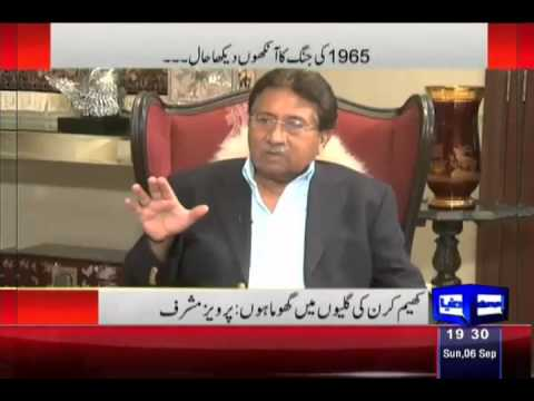 Khabar Yeh Hai | Exclusive Talk With Pervez Musharraf | 6 September 2015