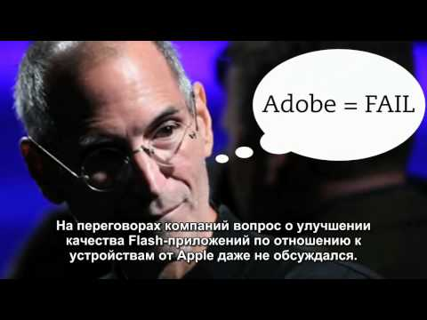 RocketBoom - Обзор iPad - русские субтитры