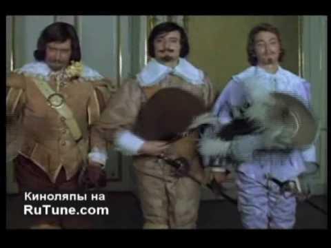"Киноляп ""Д'Артаньян и три мушкетера"" на RuTune.com"