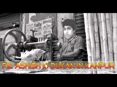 F-12 Ashish Bone Ki Hard Core Chudai By His Fathaw Kartik && Siddhant.mp4 video