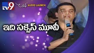Dil Raju speech at Lover Audio Launch  - netivaarthalu.com
