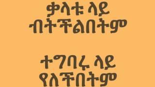 Abdu Kiar Zhwa Zhwe **LYRICS**