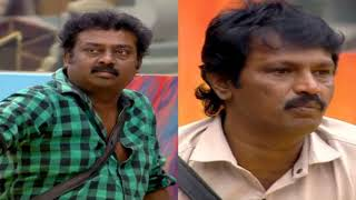 BIGG BOSS 3 : Promo 1|A Quarrel between Saravanan  and Cheran