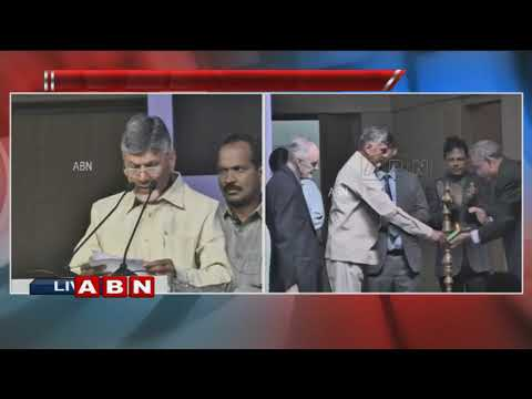 AP CM Chandrababu Speech at Global Warming Challenged Program In Guntur | ABN Telugu