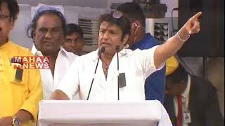 Balakrishna Aggressive Speech At Chandrababu Naidu
