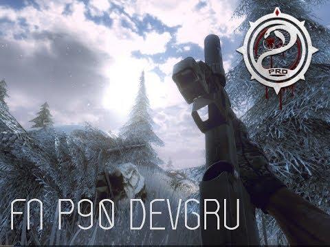 Contract Wars - FN P90 DEVGRU prokill снежный evac2
