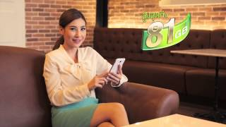 Sup'tar Non Stop by AIS 3G