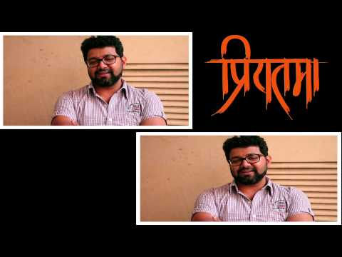 Avdhoot Gupte Talks On Priyatama - New Marathi Movie