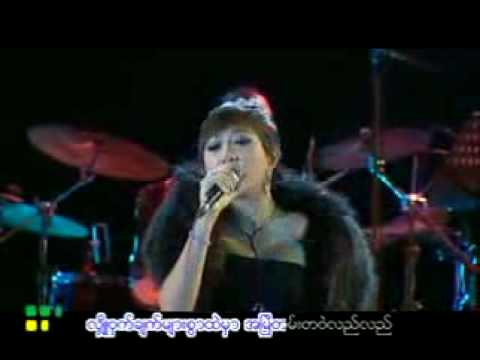 Myanmar Song   A Pyit Ma Myin   Wine Su Khine Thein video