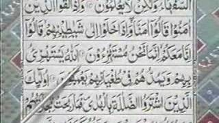 Reading Holy Quran--Part 1