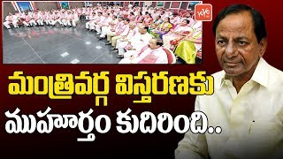 Telangana Cabinet Ministers Swearing Date Finalised? | CM KCR | New Ministers