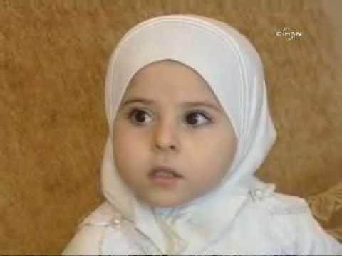 3 Yaşındaki Küçük Kız