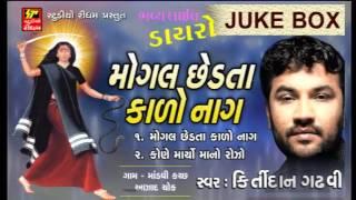 Kirtidan Gadhavi  Live  Kasumbal Dayro   Mogal Chedta Kalo Naag