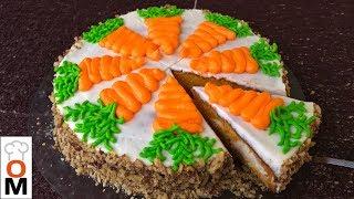 Морковный торт - Простой и Очень ВКУСНЫЙ  | Carrot Cake Recipe