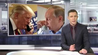 Путин поговорит с Трампом по телефону