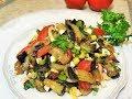 САЛАТ ИЗ БАКЛАЖАНОВ без майонеза. Никогда не подведёт!  Eggplant Salad.
