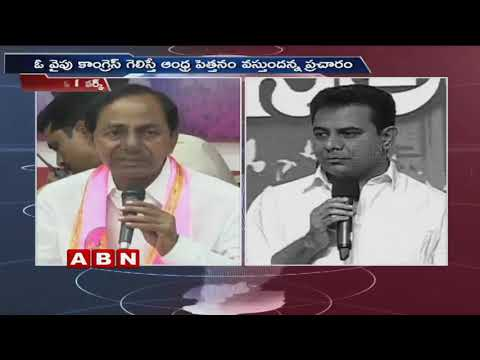 TRS strategy for Seemandhra voters | ABN Telugu