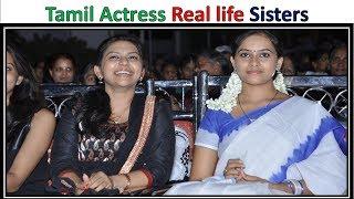 Tamil Actress Real life Sisters