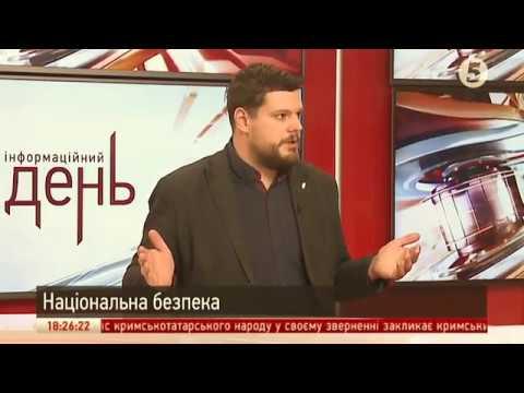 Справа Бакуліна, затримання Рубана, допит Савченко: реалії й наслідки. Коментарі Андрія Іллєнка