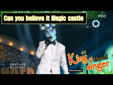 [King of masked singer] 복면가왕 - 'Magic castle' 3round - People more beautiful than flowers 20160424