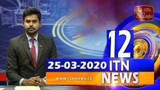 ITN News 2020-03-25 | 12.00 PM