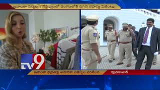 Ivanka Trump visit || US Security officials survey Hyderabad
