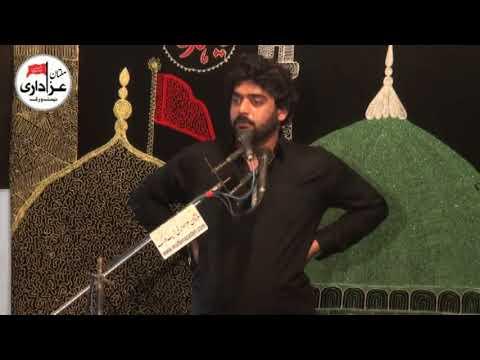 Zakir Syed Adnan Sabir Shah | 5 Muharram 1439 - 2017 | Darbar Shah Shams Multan