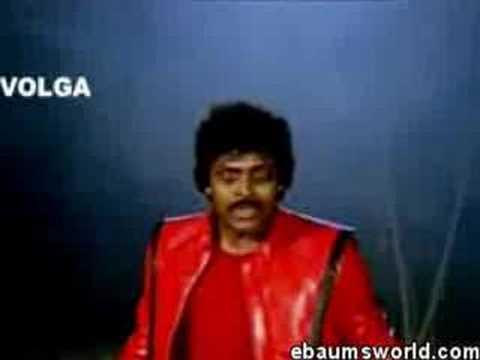 Indian Thriller