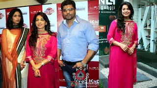 Mein Krishna Hoon - Juhi Chawla at launch Main Krishna Hoon