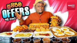 BEST VALUE FOOD OFFERS! Double Decker Submarine, Monster Burger & Kottu Sawan