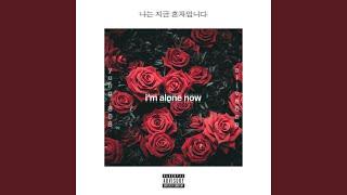 Alone Time Feat Leak Leisure