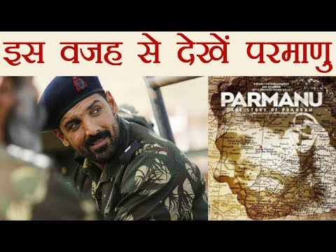Parmanu Movie REVIEW: John Abraham starrer is an engaging THRILLER | वनइंडिया हिंदी